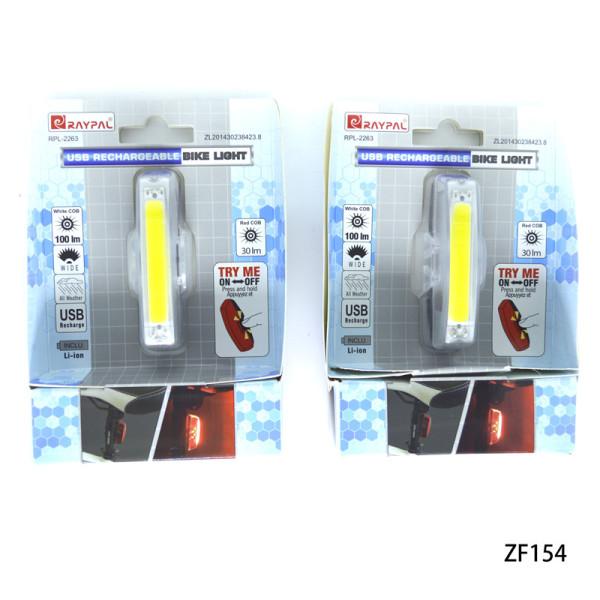ZF154 P-N
