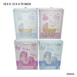 Babyshower Gift Bag 16.5 x 12 x 4.75 IN