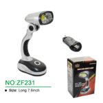 LED COB USB & Battery Desk Lamp