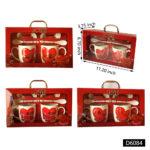 Romantic 2/Mug Gift Set 11oz